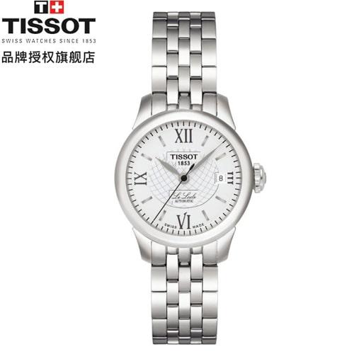 天梭(TISSOT)女士手表品牌排行榜Top 4